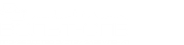 «ВОЛЬТ-СПБ» — производитель на Электронной торговой площадке «Газпромбанка»